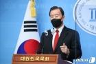 '안철수와 서울시장 후보직 작당' 관련 홍문표, 진상조사 촉구