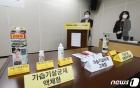 '최근까지 판매된 미승인 가습기살균제'