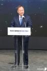 오세훈 시장 취임식 축사하는 김인호 의장