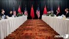 美 '중국 견제법', 상원 상임위서 압도적 가결