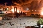 폭탄 테러로 아수라장된 中 대사 묵던 파키스탄 호텔