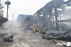 화성 세척제 생산공장서 폭발성 화재…근로자 1명 화상