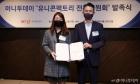 유니콘팩토리 전문위원회 이현송 대표 위촉