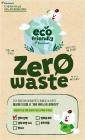MZ세대, 친환경에 제일 민감… '제로웨이스트' 캠페인 65% 이상 참여