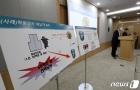 서울시, 지자체 최초 고액체납자 가상화폐 압류