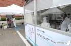 코로나19 신속분자진단검사 받는 서울대 교직원·학생들