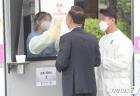 코로나19 신속분자진단검사 받는 김연수 서울대병원장