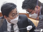 최종문 2차관·류근혁 사회정책비서관 '대화'