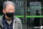 경찰 '개발 정보' 뇌물 수수 의혹 SH 본사 압수수색