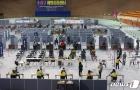 BTS 다녀간 대구육상진흥센터, 코로나19 예방접종센터 변신