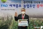 문정우 금산군수, 미얀마 민주주의 응원 챌린지 동참