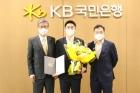 KB스타즈, 진경석-오정현 코치 선임…코칭스태프 구성 마무리