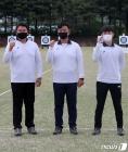 파이팅 외치는 도쿄올림픽 양궁 남자부 국가대표