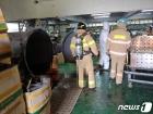 부산 강서구 공장서 기계 폭발…직원 1명 사망·3명 경상