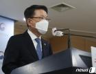 권익위, 대한항공 송현동 부지 매각 추인…조정서 법적 효력