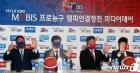 KCC-KGC '챔피언결정전 시리즈 예상은?'