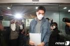 현대모비스 기승호 '폭행 파문' KBL 재정위원회 출석