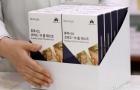 판매 시작된 휴마시스 코비드-19 홈 테스트