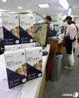 휴마시스 코로나19 자가검사키트 판매 시작