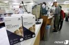 국내 최초 코로나 자가검사키트 판매 시작