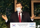 """아키바 토르 이스라엘 대사 """"경제 협력 시너지 크다"""""""