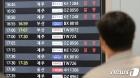 급변풍 경보로 서울행 비행기 결항 속출