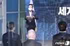 울산 부유식 해상풍력 전략 발표하는 송철호 시장