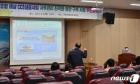포항 이산화탄소 해상 저장시설 2023년 6월까지 철거