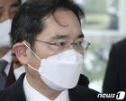 """""""프로젝트G, 지배구조 개선책"""" vs """"유도신문""""…이재용 재판 신경전(종합)"""