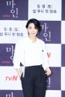 """김서형 """"'마인' 출연 이유? 이보영 캐스팅 돼있어서"""""""