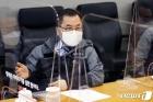 홍정기 환경부 차관 '화학사고 예방관리 강조'