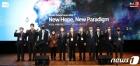 [NFF2021]뉴스1 미래포럼 '새 희망, 새 패러다임'
