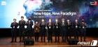 [NFF2021]뉴스1 미래포럼