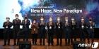 [NFF2021] '한국경제에 새 바람을 일으키자'