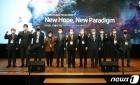 [NFF2021]'뉴스1 미래포럼 파이팅'