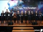 [NFF2021]뉴스1 10주년 기념 미래포럼