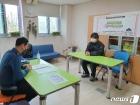 양주도담학교 '학교폭력 없소! 찾아가는 상담소' 운영
