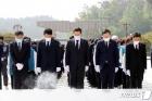 [오늘의 주요 일정] 광주·전남(13일, 목)