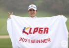 KLPGA NH투자증권 레이디스 챔피언십 최종 우승 차지한 박민지
