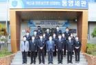 김재일 부산본부세관장, 통영세관비즈니스센터 현장점검