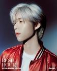 가호, 신곡 '러시 아워' 뮤비 티저…미스터리한 분위기