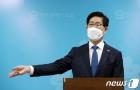 """양승조 """"5.18 정신은 지역 넘어 모두가 기리고 실천해야"""""""