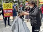 '청사포 해상풍력' 두고 해운대구의회·주민·업체 고소·고발 공방