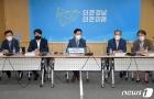 농어업인 소통 협치농정 실현한다…경남 '제2기 농어업특별위' 개최