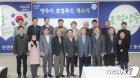 """국힘 안기영 """"탐욕이 부른 양주 로컬푸드 사태…책임 규명할 것"""""""