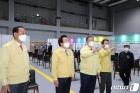 서울시의회 의장단, 코로나19 예방접종센터 점검