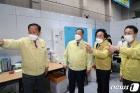코로나19 예방접종센터 방문한 서울시의회 의장단