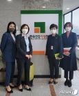 김경선 차관, 가족상담전화 방문