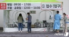 대전서 일가족 5명 등 8명 추가 확진…138명 검사