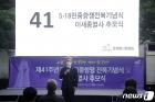 제41주년 5·18 민중항쟁 전북기념식 찾은 이재명 도지사